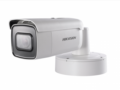 IP камера Hikvision DS-2CD2623G0-IZS (2.8 - 12 мм)